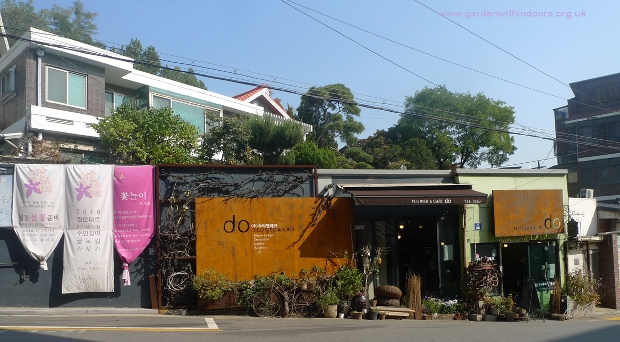 Flower and Cafe Do sejong village seoul